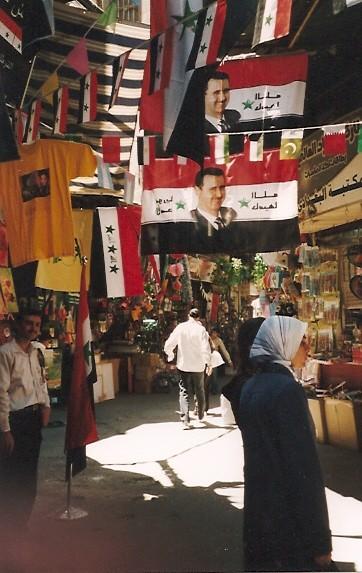 Souk, Damascus. May 2007.